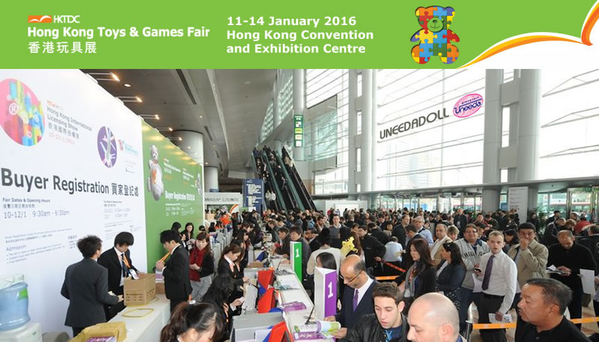 Hong Kong Toys and Games Fair 2016